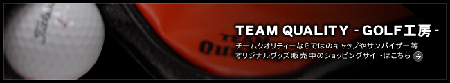 TEAM QUALITY -GOLF工房-